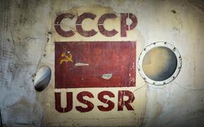 Unione, astronave, URSS, bandiera, oblò