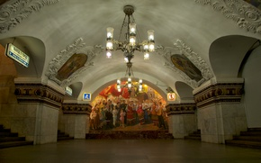 metro, station, Kiev, Moscow, Russia, chandelier, ladder