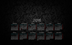black background, PATTERNS, light, calendar, 2016