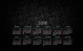 черный фон, узоры, свет, календарь, 2016