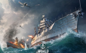 world of warships, world ships, sea ​​fight