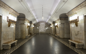station, metro, Smolensk, Moscow, Russia, city, interior