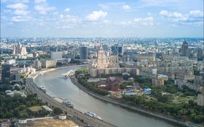 Россия, Москва, Вид на центр города