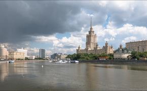 Russia, Moscow, Hotel Radisson Ukraine, Yuri Degtyarev