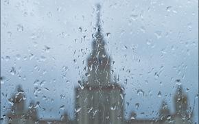 Moscú, Universidad Estatal de Moscú, Rainy septiembre, vidrio, gotas