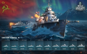 world of warships, world ships, sea ​​fight, ships, destroyers, banner