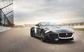 2015, Jaguar, F-Type, Projekt 7