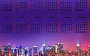 Calendar for 2016, city nightlife, 2016