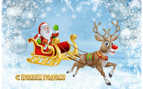 Christmas Wallpaper, happy new year, Santa Claus