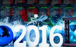 Calendar for 2016, 2016, Christmas calendar