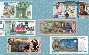 euros, Rublo, Dólares, dinero, banco, caricatura, Rey, Lukashenko, putin, Rockefeller, Gadafi, Saddam Hussein, Rusia, Ucrania, Maidan, Bielorrusia, Europa, América, EE.UU., Siria, Irak, Libia, billetes, presidente