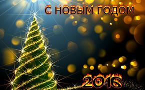 Christmas Wallpaper, happy new year, 2016, Christmas tree garlands, lights