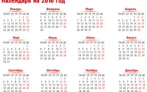calendario, 2016, vacaciones, Fin de semana