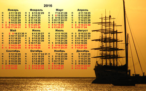 Calendar for 2016, golden sunset, 2016, Wall Calendar 2016