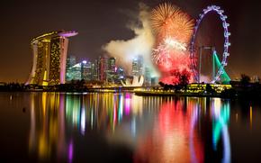 Singapur, Singapur, ciudad