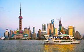 Shanghai, China, Shanghai, China