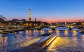 Parigi, Francia, Parigi, Francia