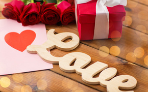 День Святого Валентина, розы, бутоны, подарок, сердце, любовь, буквы