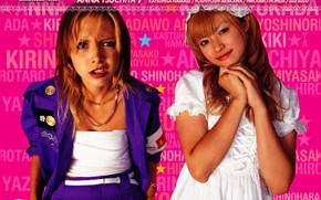 Девочки-камикадзе, Shimotsuma monogatari, фильм, кино