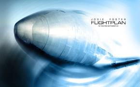 La ilusin del vuelo, Plan de vuelo:, pelcula, pelcula