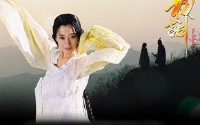 Myth, San wa, film, movies