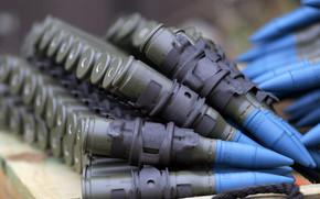municin, los cargos, cinta, Papel pintado