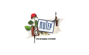 Piter FM, , film, movies